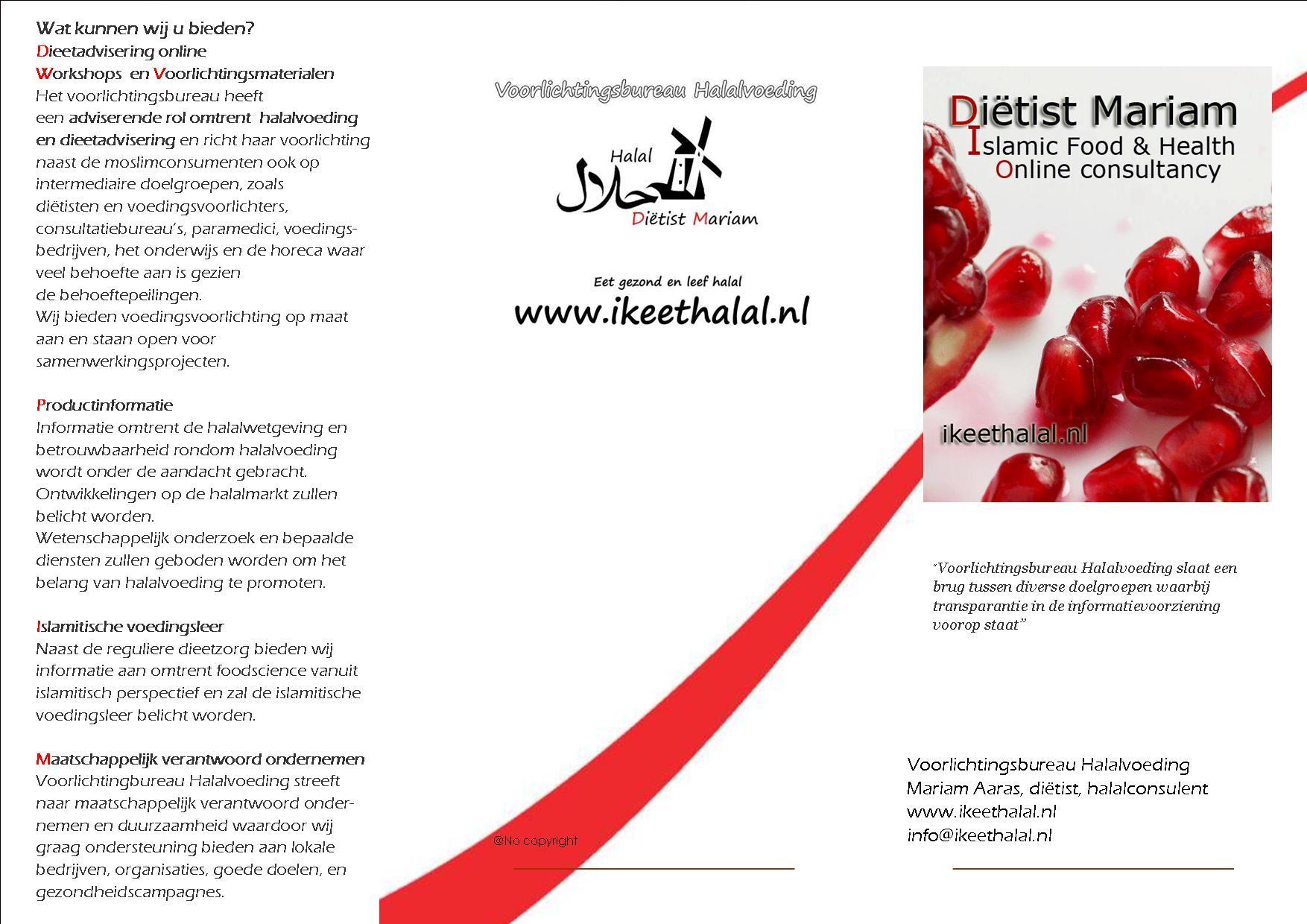 folder ikeethalal1