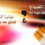 Stoppen met roken ook na 40e levensjaar zinvol!