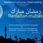 Ramadan Mubarak رمضان مبارك