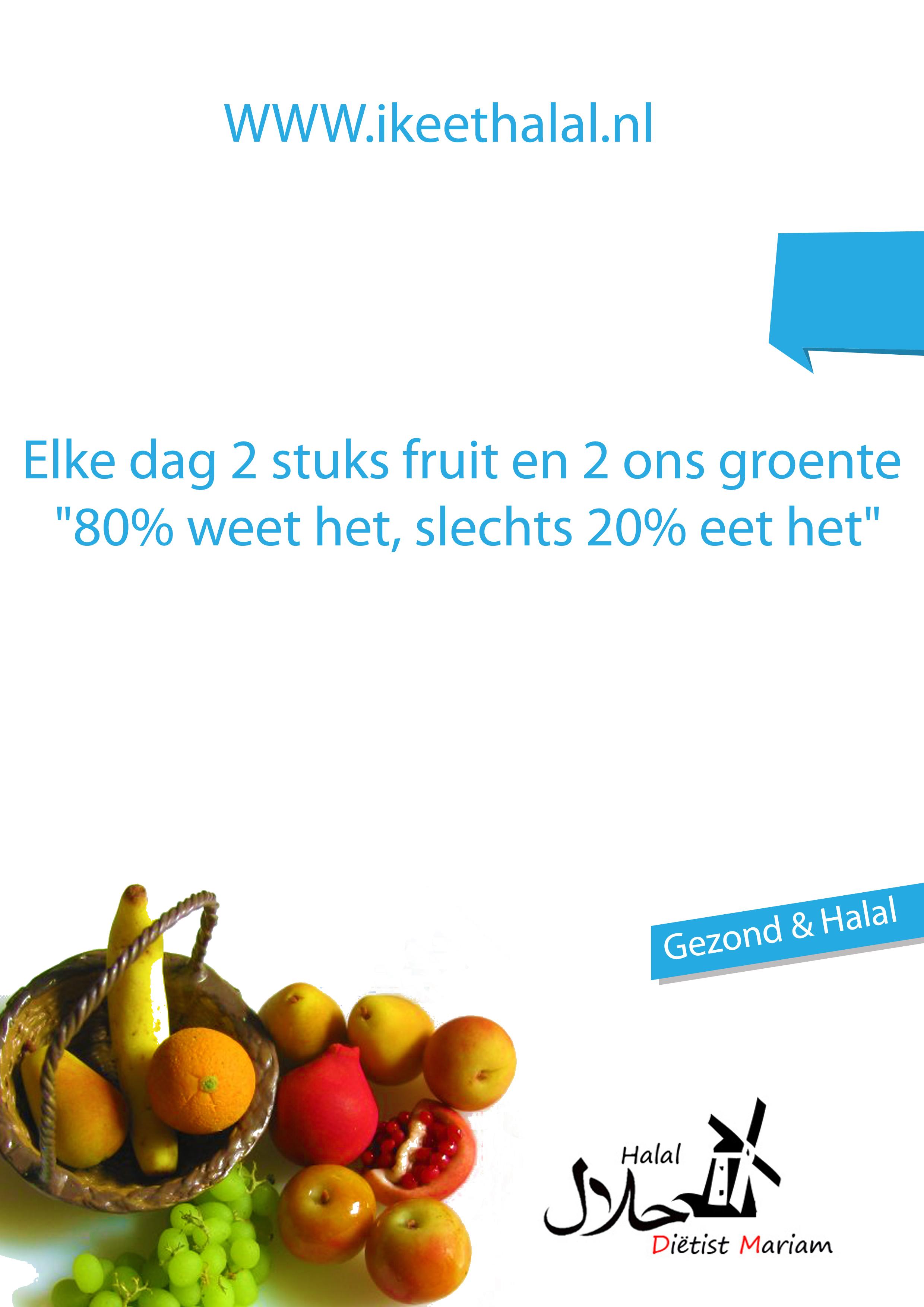 Fruitcampagne scholen