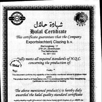 halalacertificaat HQC