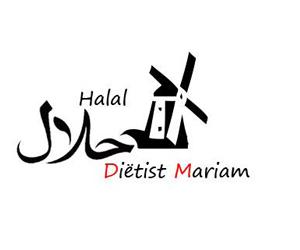 Etiketteren halal