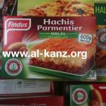 Marokkaanse Voedsel en Warenautoriteit haalt rundvlees uit de schappen