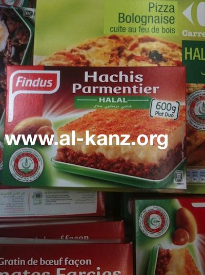 findus-halal-sfcvh