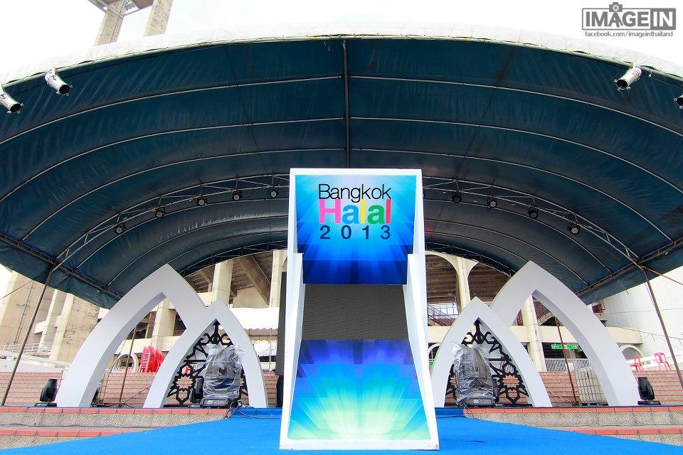 BANGKOK HALAL 2013