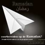 Borstvoeding tijdens de ramadan