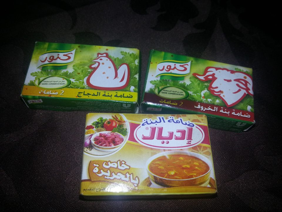 Knorr halal