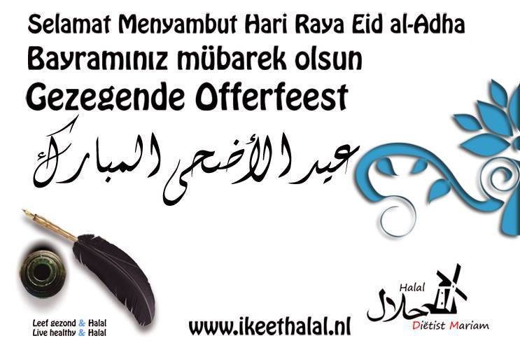 Image Result For Offerfeest