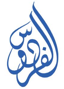 firdaws logo