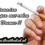 Grote verschillen beroerterisico tussen bevolkingsgroepen in Nederland